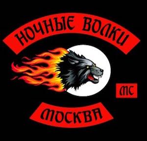nocne-wilki-logo-300
