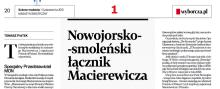 macierewicz-lobbysta-zrzut-1