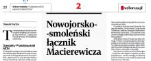 macierewicz-lobbysta-zrzut-2